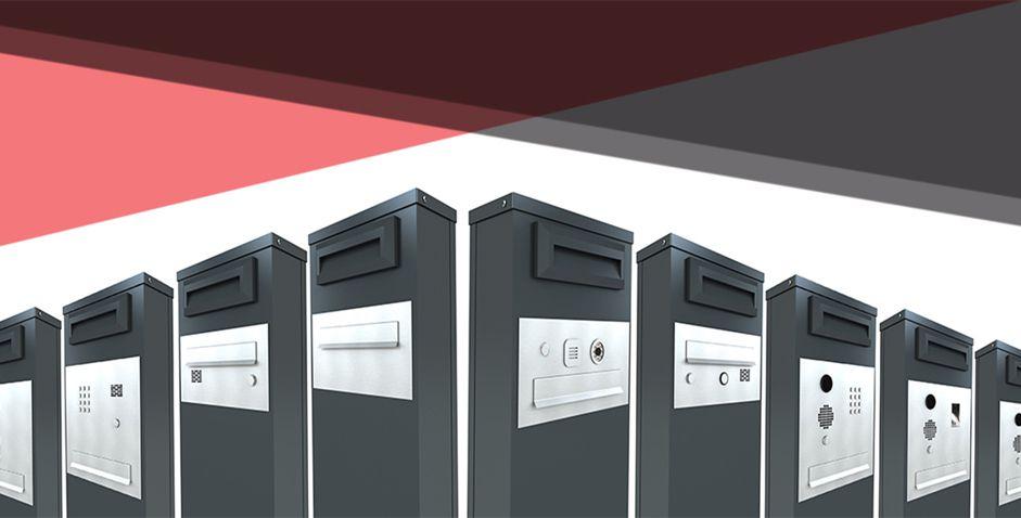 Почтовый ящик, домофон, видео