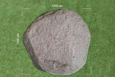 камень для декора сада ВАЛУН XL-04