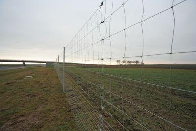 Ограждение сельского хозяйства