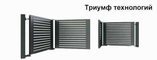 skaldivayushiesya_vorota.jpg